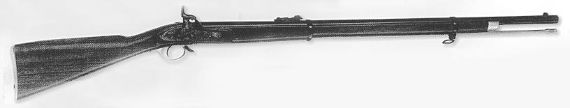 1858 Enfield Naval Pattern Rifle