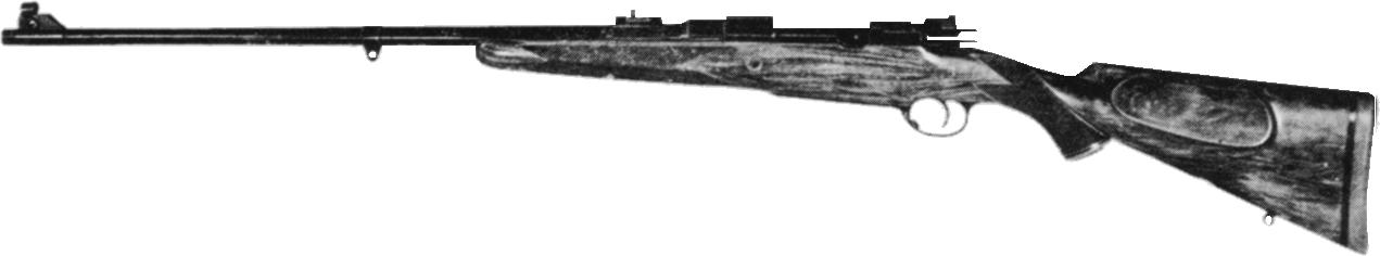 Best Quality Rifle