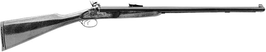 Express Rifle