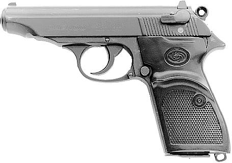 Daewoo Dp-52 :: Gun Values by Gun Digest
