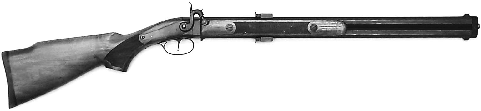 Swivel-Breech Rifle