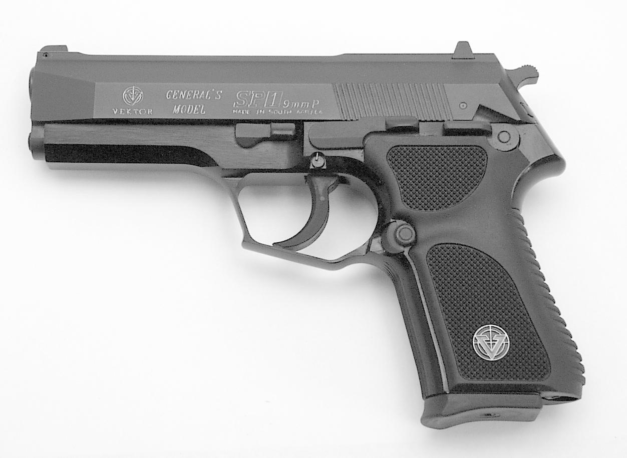 Model SP1 Compact (General's Model)