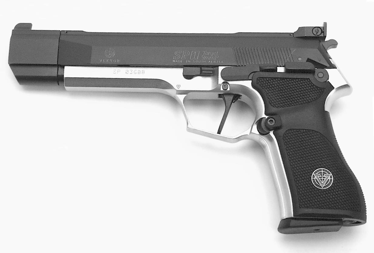 Model SP1 Target