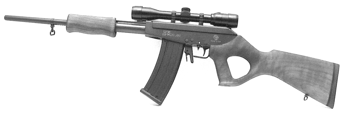 Vektor H5 Pump-Action Rifle