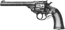 Trigger Cocker Single-Action