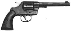Model 1889 U.S. Navy—Martial Model