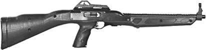 Model 4095 Carbine