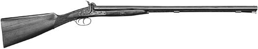Side By Side Shotgun Standard