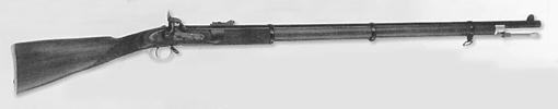 Whitworth Military Target Rifle