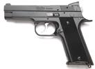 Colt CZ40